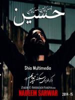 Baltiazadari | Promoting azadari e hussain worldwide
